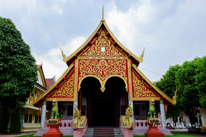 Temple Chiang Kham