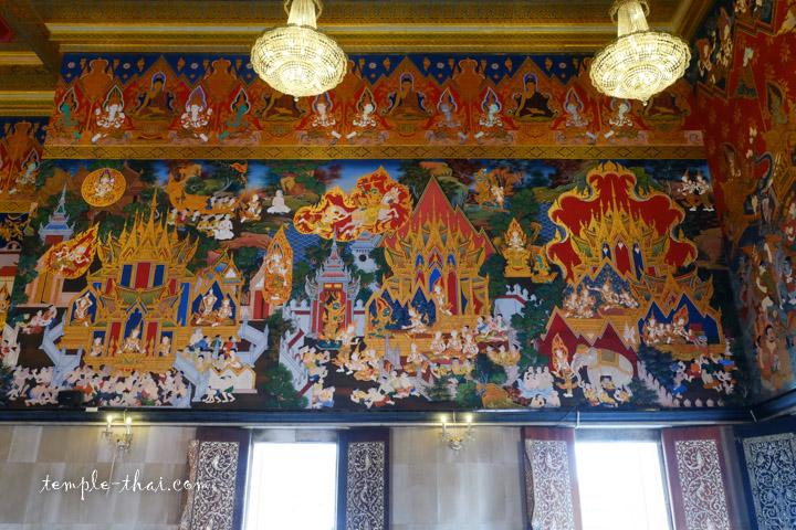 Wat Hua Lamphong