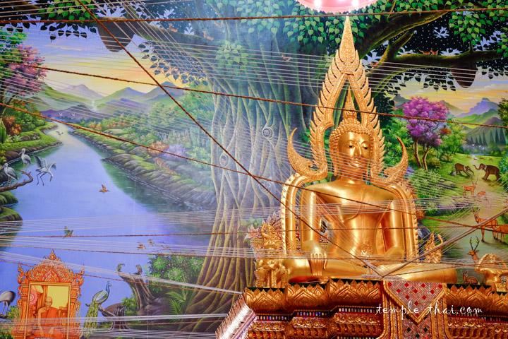 Wat Lat Pla Kao