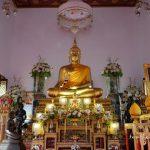 Wat Parinayok Worawihan  วัดปรินายกวรวิหาร