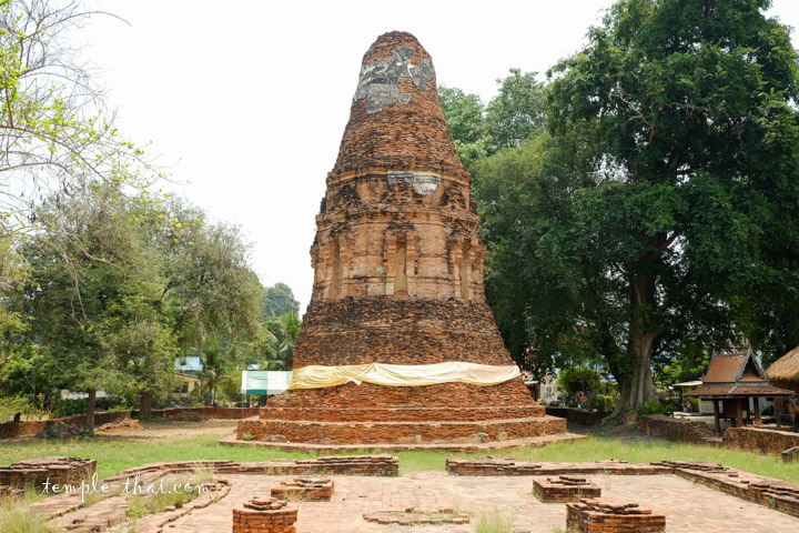 Wat Phraya Phraek
