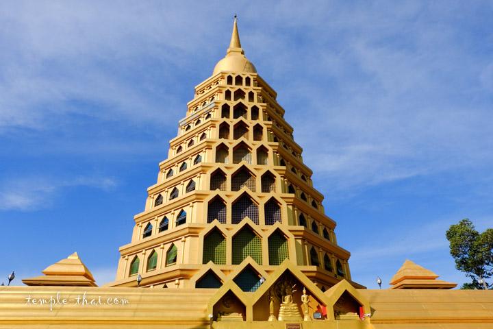 Wat Tha It Ang Thong
