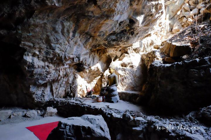Grotte Thaïlande