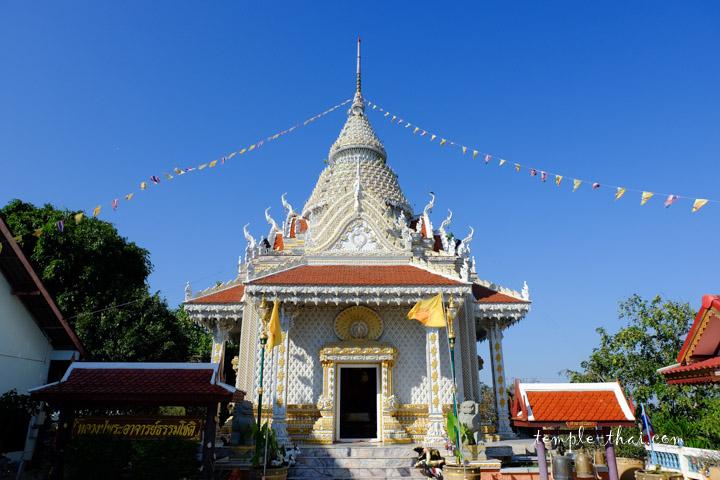 Wat Khao Nang Buat