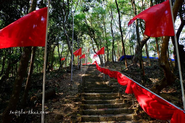 Province de Chanthaburi