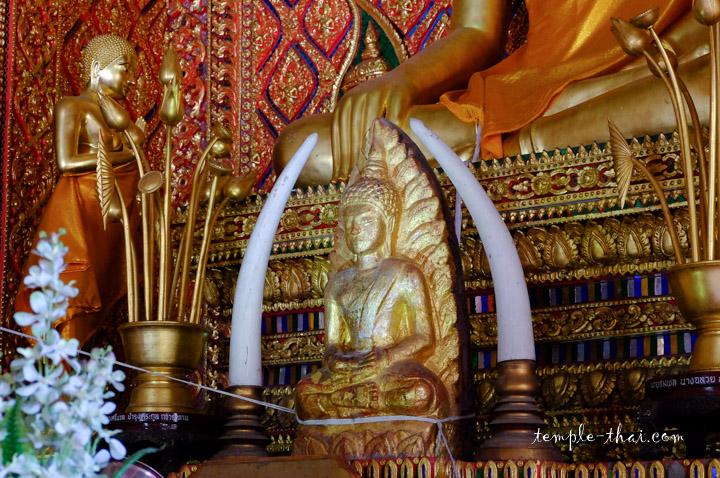 Phra Rot Luang