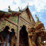 Wat Mahawan  วัดมหาวัน