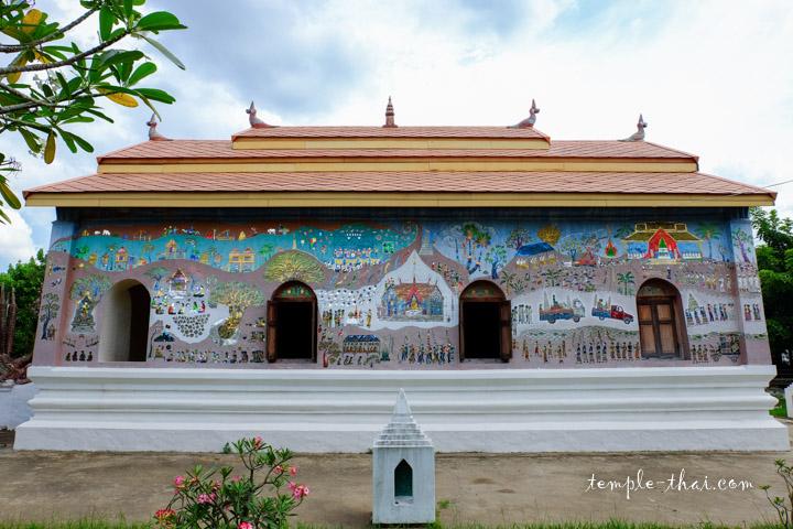 Temple Phutthaisong