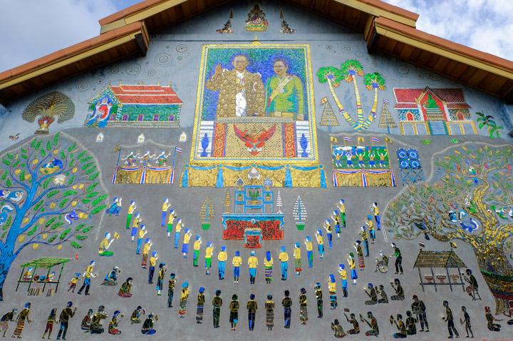 Wat Mani Chan