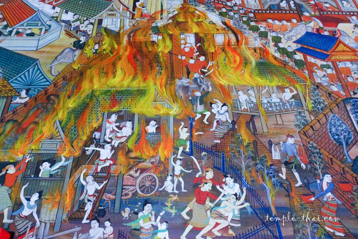 Wat Ming Muang Nan