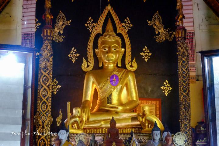 Wat Phrabat Ming Muang