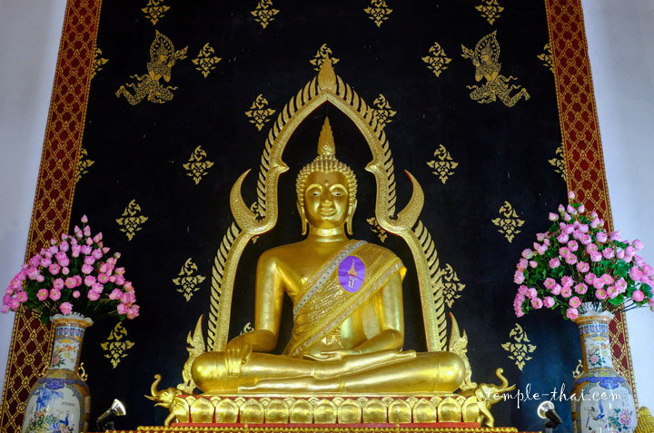 bouddha sacré