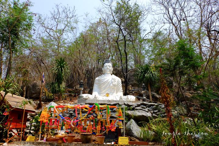 Wat Phrathat Chom Sin