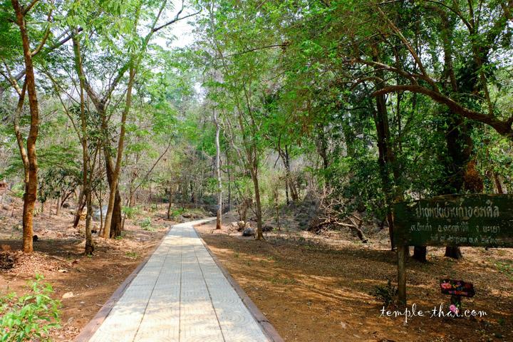 Arboretum Thaïlande