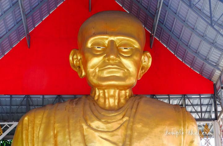 Luang Pu To