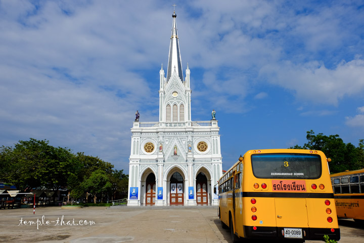 Nativity of Our Lady Cathedral Bang Nok Khwaek