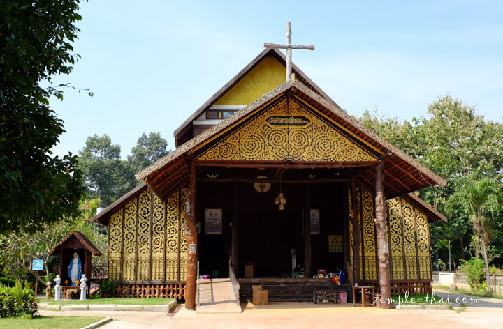 Saint Michael's Church Song Yae