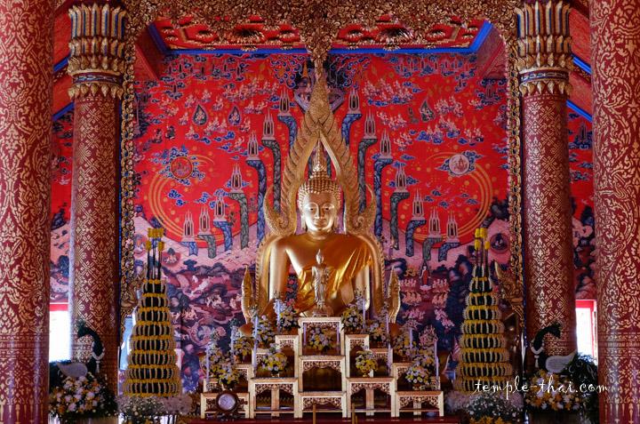 Wat Phrathat Choeng Chum