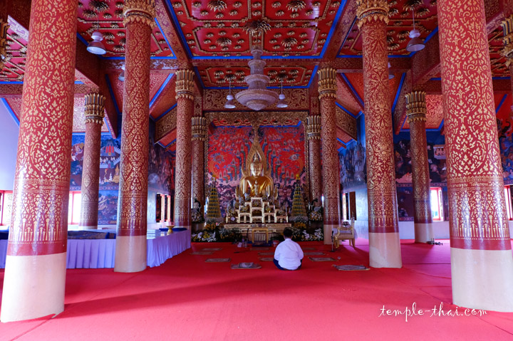 Wat Phrathat Choeng Chum Worawihan