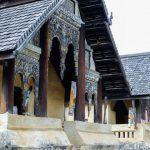 Wat Saket Ban Nam Kham  วัดสระเกตุ บ้านน้ำคำ