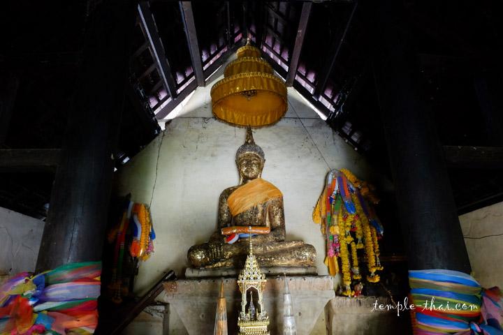 Wat Saket Ban Nam Kham
