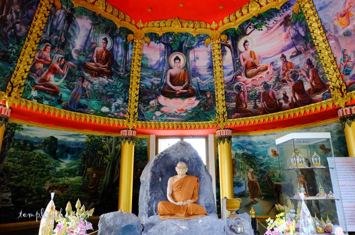 Wat Si Yaek Saeng Phet
