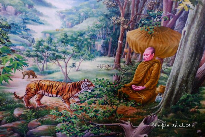 Luang Pu Cha