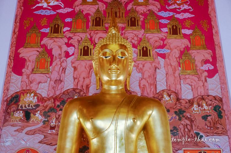 Ho Phra Phuttha Siri Marawichai