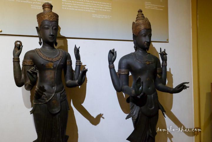 Musée National Ramkamhaeng