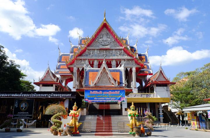 Wat Ampuwararam