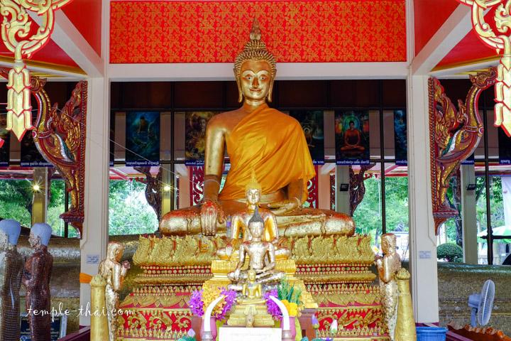 Wat Bang Noi