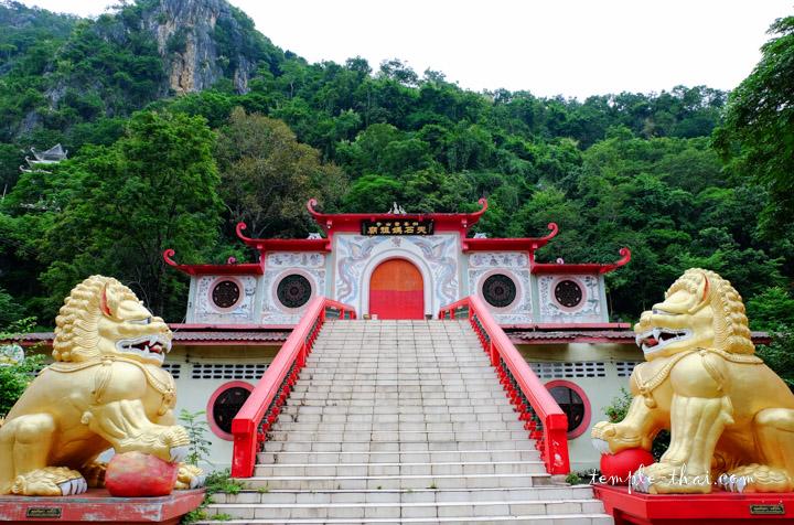 Wat Khao Isan
