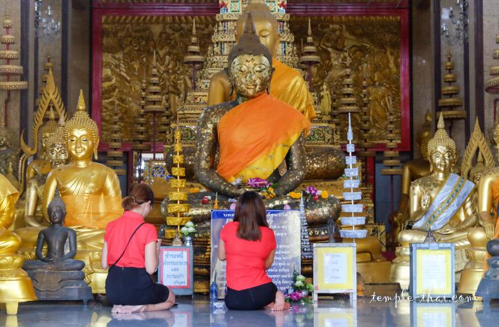 Temple Lat Phrao