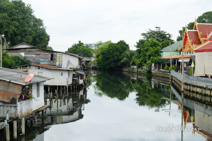 Canal Lat Phrao