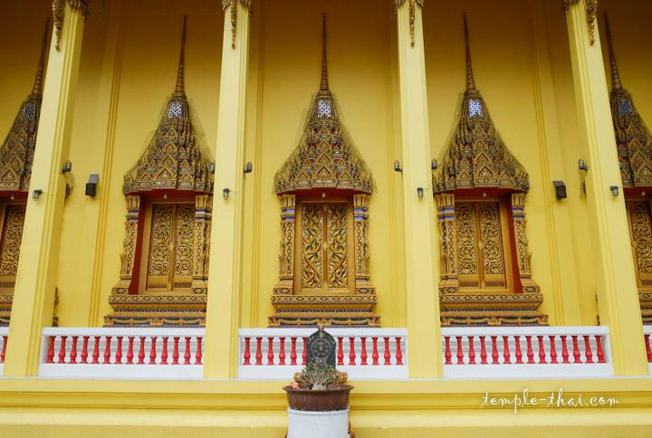 Temple jaune