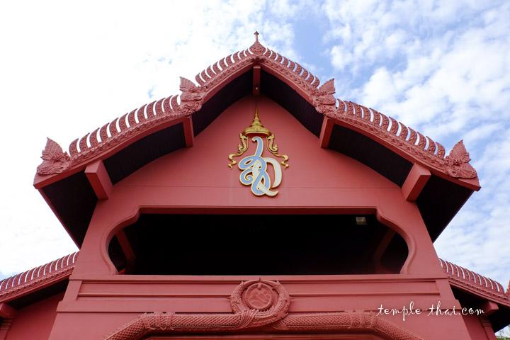 Emblème royal