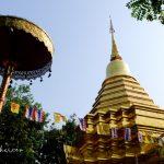 Wat Phan On  วัดพันอ้น