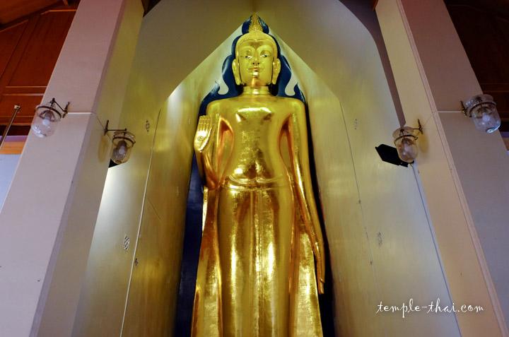 Temple Singburi