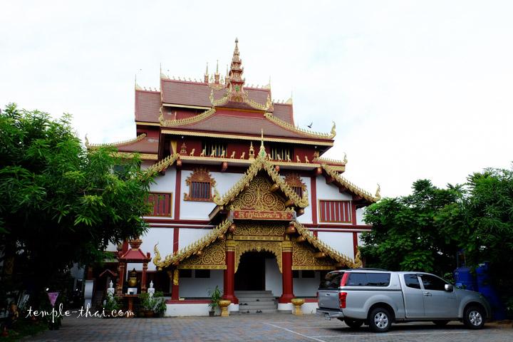 Wat Rat Monthian