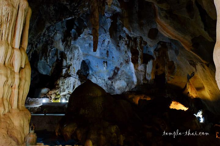 Grotte Kanchanaburi
