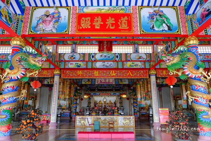 Temple taoïste