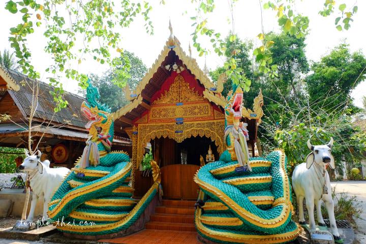Wat Don Kaeo Mae Ramat