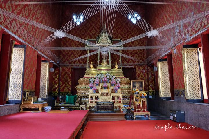 Wat Kharuhabodi
