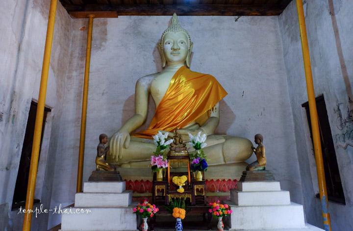 Wat Khot