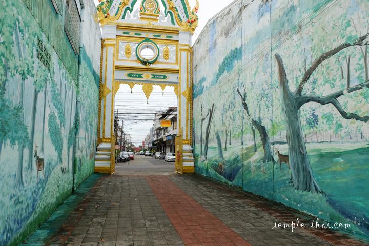 Wat Luang Ubon Ratchathani