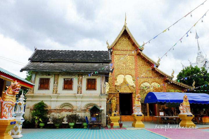 Wat Pa Sang Ngam