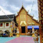 Wat Pa Sang Ngam  วัดป่าซางงาม