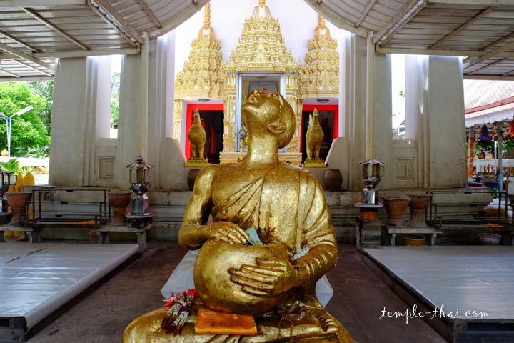 Phra Upakut