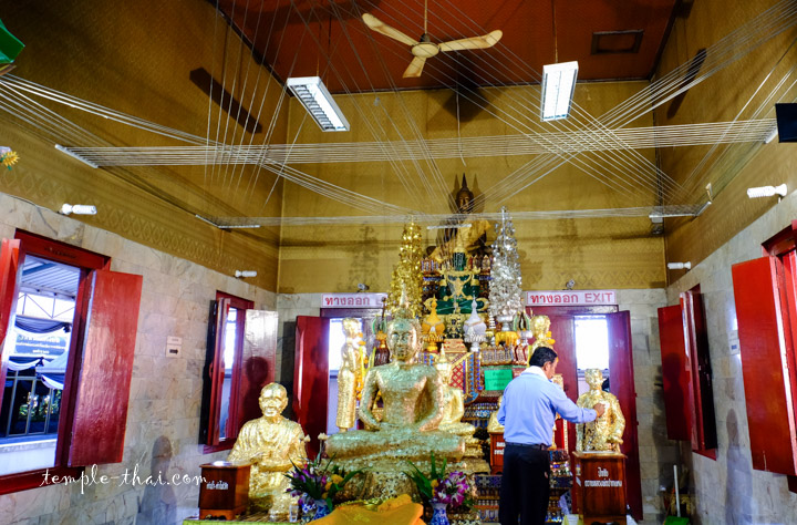 Wat Luang Po Pak Daeng