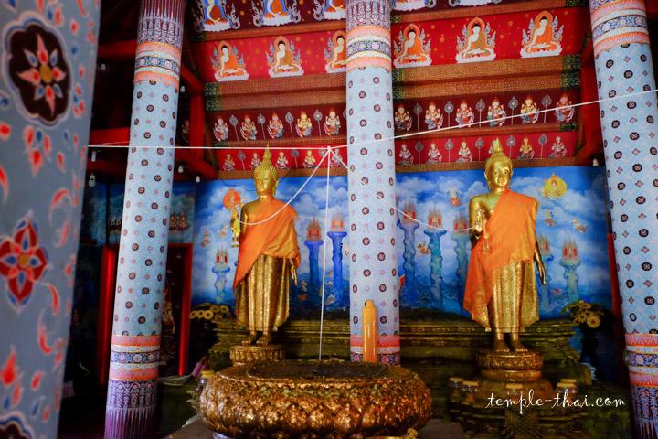 Wat Phra Yuen Phutthabat Yukhon